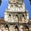 แนวทางการอนุรักษ์โบราณสถานสำหรับพระสงฆ์ สำนักโบราณคดี กรมศิลปากร กระทรวงวัฒนธรรม thumbnail 4