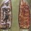 พระกริ่งสมเด็จพระวันรัต (พ.ศ.2479) สมเด็จพระสังฆราช(แพ ติสสเทวมหาเถร) วัดสุทัศนเทพวราราม ราชวรวิหาร thumbnail 13