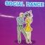 ประวัและการลีลาศ SOCIAL DANCE ฉบับปรับปรุงใหม่ล่าสุด โดย Sky Sports Team thumbnail 2