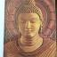 พุทธประวัติประกอบภาพ Illustrates Story of the Lord Buddha. บรรยายภาพสองภาษา ไทย-อังกฤษ thumbnail 3