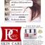 Smoot Sunscreen SPF45 PA++ ครีมกันแดด thumbnail 4