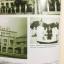 ประวัติศาสตร์ อสมท 59 ปี สื่อไทย 2495-2554. MCOT History 59Years of Thai Media 1952-2011 thumbnail 21