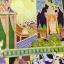 พระมหาชนก พระราชนิพนธ์พระบาทสมเด็จพระเจ้าอยู่หัวภูมิพลอดุลยเดช thumbnail 10
