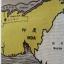 พุทธประวัติประกอบภาพ Illustrates Story of the Lord Buddha. บรรยายภาพสองภาษา ไทย-อังกฤษ thumbnail 5