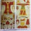 บุเรงนองกะยอดินนรธา กษัตริย์พม่าในโลกทัศน์ไทย ผู้เขียน สุเนตร ชุตินธรานนท์ thumbnail 24