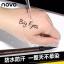 (ตัวใหม่ /ของแท้) โนโว novo black fluent eyeliner อายไลน์เนอร์ ชนิดปลายพู่กัน (สีดำ) thumbnail 1