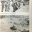 ขบวนการประชาชน ตุลาคม.2516. ศูนย์กลางนิสิตนักศึกษาแห่งประเทศไทย thumbnail 41