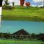 สวนประวัติศาสตร์ พลเอก เปรม ติณสูลานนท์ สงขลา. General Prem Tinsulanonda Historical Park. Songkhla thumbnail 3