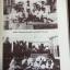 สมเด็จพระศรีสวรินทิราฯ ผู้เขียน สมภพ จันทรประภา ครบ 150 ปี วันพระราชสมภพสมเด็จพระศรีสวรินทิรา บรมราชเทวี พระพันวัสสาอัยยิกาเจ้า thumbnail 38
