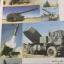 สงครามอนาคต และนวัตกรรมทางการทหาร. FUTURE WAR. thumbnail 15
