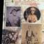 กรุ-สยาม ประมวลภาพ พระบรมฉายาลักษณ์ และภาพถ่ายประวัติศาสตร์ที่หาดูได้ยาก thumbnail 11