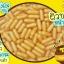 นมผึ้ง 6% Royal Jelly 1600mg ( จำนวน 30 เม็ด ) thumbnail 1