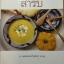 สำรับ ผู้เขียน หม่อมหลวงขวัญทิพย์ เทวกุล เชฟป้อม พิธีกร รายการ มาสเตอร์เชฟ ไทยแลนด์ Masterchef Thailand thumbnail 2