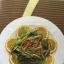อาหารเจ. ชุดอาหารจีน เล่มที่1-2-3 รวม 3 เล่ม จัดพิมพ์โดย สำนักพิมพ์แสงแดด thumbnail 22