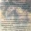 ข้อพิสูจน์เรื่องการเวียนว่ายตายเกิด ตายแล้วไปไหน วิญญาณมีจริงหรือ ชาติหน้ามีจริงหรือไม่ หาคำตอบได้จากหนังสือเล่มนี้ ผู้เขียนพระธรรมวิสุทธิกวี(พิจิตร ฐิตวัณโณ) thumbnail 3
