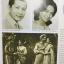 ประวัติศาสตร์ อสมท 59 ปี สื่อไทย 2495-2554. MCOT History 59Years of Thai Media 1952-2011 thumbnail 31