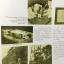 ประวัติศาสตร์ อสมท 59 ปี สื่อไทย 2495-2554. MCOT History 59Years of Thai Media 1952-2011 thumbnail 18