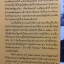 สวนประวัติศาสตร์ พลเอก เปรม ติณสูลานนท์ สงขลา. General Prem Tinsulanonda Historical Park. Songkhla thumbnail 13