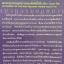 พจนานุกรมกฎหมายและศัพท์ที่เกี่ยวข้อง อังกฤษ-ไทย ผู้เขียน รศ.ถาวร โพธิ์ทอง thumbnail 3
