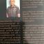 หนังสือของวสิษฐ เดชกุญชร รวม 4 เล่ม 1)สันติบาล 2) เลือดเข้าตา 3)สารวัตรใหญ่ 4) สารวัตรเถื่อน thumbnail 6