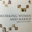 แต่งหน้าสวยสำหรับผู้หญิงทำงาน Makeup for Working Women ผู้เขียน ธำรงรัตน์ วรารักษ์ thumbnail 13