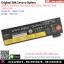 Original Battery 45N1736 / 48WH / 10.8V For LENOVO THINKPAD X240 X240S X250 X250S T440 T450 T440S T450S K2450 thumbnail 1