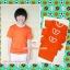 ขายส่ง ไซส์ M เสื้อกีฬาสีเด็ก เสื้อกีฬาเปล่าเด็ก เสื้อกีฬาสีอนุบาล สีส้ม thumbnail 1