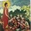 พุทธประวัติประกอบภาพ Illustrates Story of the Lord Buddha. บรรยายภาพสองภาษา ไทย-อังกฤษ thumbnail 28