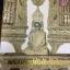 พระเจ้าอยู่หัวกับวัดไทย สำนักงานพระพุทธศาสนาแห่งชาติ จัดพิมพ์ thumbnail 2
