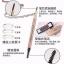 Novo Eyebrow ดินสอเขียนคิ้ว โนโว แบบหมุน มีแปรงปัดคิ้วในตัว แพคสุดคุ้ม!!! พร้อมไส้ดินสอเปลี่ยน 3 แท่ง + บล๊อกคิ้ว 3 ชิ้น thumbnail 6