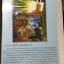 ตามรอยหลวงปู่ใหญ่(หลวงปู่เทพอุดร). ภาพพุทธประวัติ ฝีมือ เหม เวชกร. พระบรมสารีริกธาตุ. แก่นแท้ของพระพุทธศาสนา thumbnail 24