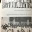 ขบวนการประชาชน ตุลาคม.2516. ศูนย์กลางนิสิตนักศึกษาแห่งประเทศไทย thumbnail 38
