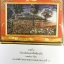 สารานุกรม พระราชประวัติสมเด็จพระเจ้าตากสินมหาราช. เจ้าของ มูลนิธิอนุรักษ์โบราณสถานในพระราชวังเดิม thumbnail 10