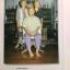 100 ปี พระยาอนุมานราชธน จัดพิมพ์เพื่อร่วมฉลอง 100 ปี พระะยาอนุมานราชธน. 14 ธันวาคม 2541 thumbnail 13