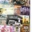 ภาพถ่ายและสิ่งพิมพ์ Good Old Photos and Printed Matters ผู้เขียน เอนก นาวิกมูล thumbnail 4