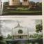 ตามรอยบาทพระพุทธองค์ พร้อมภาพถ่ายพุทธสถานที่สำคัญ ถ่ายภาพ และเรียบเรียงโดย สันติ เตชอัครกุล thumbnail 42