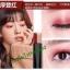 โนโวNOVO StereoTwo Color Silky Eye Shadow รุ่นใหม่มีฟองน้ำเบลนสี อายแชโดว์ทูโทน thumbnail 2