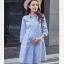 เสื้อคลุมท้องแฟชั่น สีฟ้า thumbnail 1