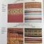 วัฒนธรรม พัฒนาการทางประวัติศาสตร์ เอกลักษณ์และภูมิปัญญา จังหวัดชัยนาท thumbnail 31