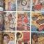 ปกิณกะนักสะสม Stories of Siamese Collectors โดย เอนก นาวิกมูล thumbnail 12