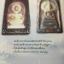 แก้วจักรพรรดิ รัตน์แห่งโชคลาภ. อำนาจกายสิทธิ์ ข่ามคง สมปรารถนา สารพัดนึก โดย ทิพยจักร thumbnail 23