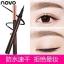 (ตัวใหม่ /ของแท้) โนโว novo black fluent eyeliner อายไลน์เนอร์ ชนิดปลายพู่กัน (สีดำ) thumbnail 2