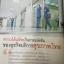 นายแพทย์ พงษ์ศักดิ์ วิทยากร เปิดสุดยอดกลยุทธ์การบริหารโรงพยาบาล จากประสบการณ์สร้างโรงพยาบาลเครือข่ายใหญ่ที่สุดในประเทศไทย thumbnail 13