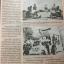 คนจีน 200 ปี ภายใต้พระบรมโพธิสมภาร ภาค 2 เส้นทางเศรษฐกิจ ฉบับพิเศษ thumbnail 19