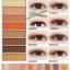 (ใหม่/ของแท้)โนโว Novo Smooth Eyeshadow Palette อายแชโดว์ พาเลท 8 สีในตลับเดียว thumbnail 6
