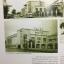 ประวัติศาสตร์ อสมท 59 ปี สื่อไทย 2495-2554. MCOT History 59Years of Thai Media 1952-2011 thumbnail 19