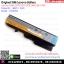 Original Battery L10N6Y02 / 48WH / 10.8V For Lenovo G460 G470 G570 Z370 Z460 Z560 G780 thumbnail 1
