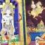 พระมหาชนก พระราชนิพนธ์พระบาทสมเด็จพระเจ้าอยู่หัวภูมิพลอดุลยเดช thumbnail 12