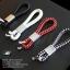 พวงกุญแจรถยนต์เชือกสาน (สำหรับกุญแจรถยนต์) thumbnail 1