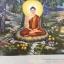 พุทธประวัติ. History of Buddha ได้รวบรวมเป็นสมุดภาพประกอบคำอธิบายนี้ เป็นสมุดภาพจิตรกรรม เรื่องพระบรมศาสดาสัมมาสัมพุทธเจ้าศากยโคดม มีภาพประกอบจำนวน 81 ภาพ thumbnail 28